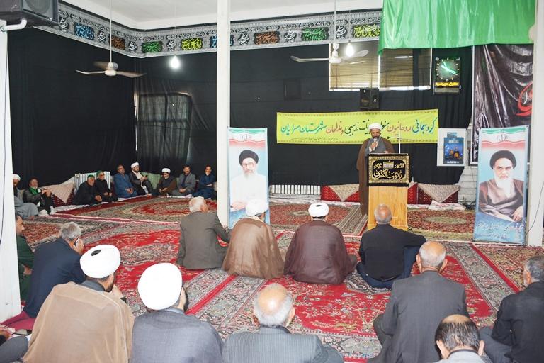 گردهمايي روحانيون مسئولين هيات مذهبي  ومداحان شهرستان سرايان